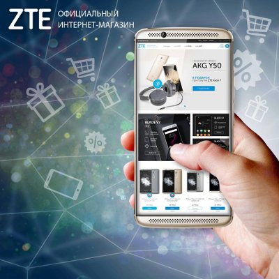 ZTE Mobile Devices